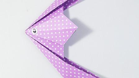 折纸热带鱼2教程