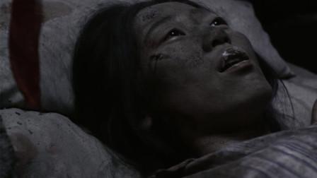 海恋牺牲自己,把葡萄糖给了小土喝,自己黯然离世