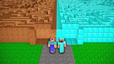 我的世界:钻石迷宫和土块迷宫,你会选择哪个呢?