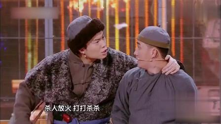 杨树林-你俩夫妻组合无敌,出去打打杀杀也有个伴,没人敢欺负你
