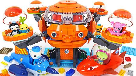 酷!海底小纵队竟然有全新的海底基地和作战工具,有哪些功能呢?