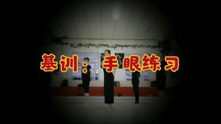 刘咪舞蹈课堂:手眼练习(马萍、张力、崔洁、刘庆春、康乒)