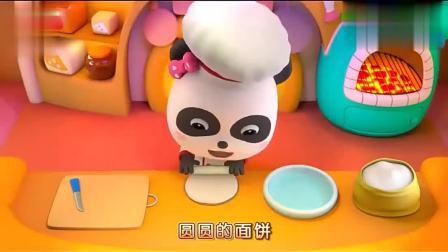 宝宝巴士美食总动员小熊猫是一个披萨师,教大家怎么做披萨