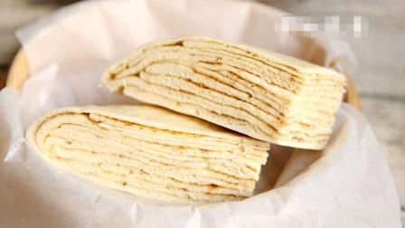陈大厨教您发面千层饼最简单的做法,松软可口,层次分明,学习了