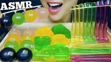 """韩国ASMR吃播:""""葡萄果冻球+芒果果冻球+面条果冻+芝士蛋糕果冻"""",听这咀嚼音,吃货欧尼吃得真馋人"""