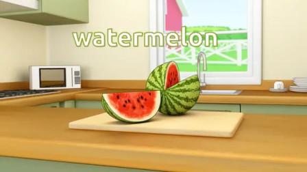 幼儿早教动画 巧记英语单词:cuttingfruitsinthekitchen《厨房里切水果》