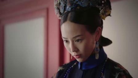 如懿被禁足,托人给皇上送去寿桃,海兰却发现寿桃内有乾坤