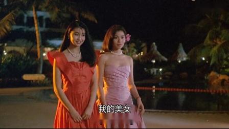 青蛙王子:两个美女相当极品,富二代和好友难以忘怀,纯天然的美