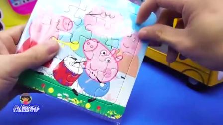 小猪佩奇简易的拼图玩具粉红猪小妹