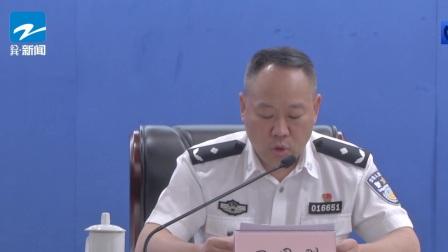 新闻大直播 2020 杭州失踪女子遇害案:杭州江干回应——网传猜测不实