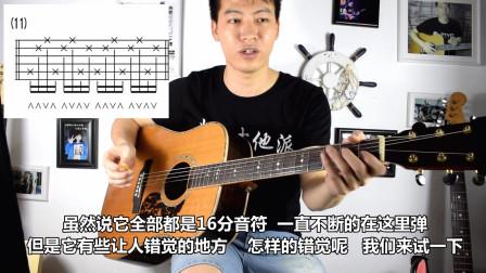 第2课6 吉他拨片每日练习(指法集2)学会了才能像高手一样来即兴!