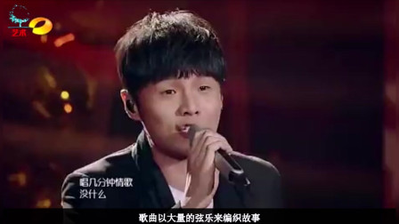 李荣浩独特的嗓音简洁的歌词, 现场一首《年少有为》听哭观众