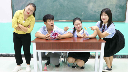 学霸王小九校园剧:老师奖励男同学一份水果拼盘,没想却被俩女同学合伙套路,太逗了