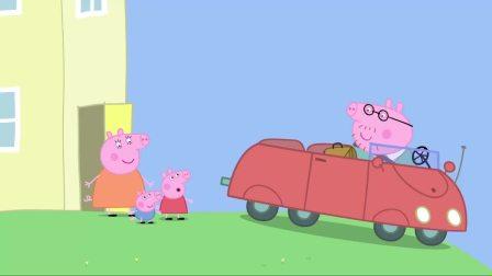 小猪佩奇:猪爸爸过生日,佩奇和猪妈妈在家做生日蛋糕!