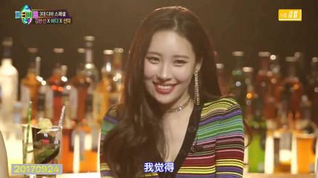 宣美吐槽在JYP时期有最讨厌的歌,封面很丑,JYP亲自编的舞也很奇怪!