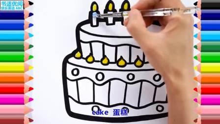 猪爸爸给小猪佩奇做了一个大蛋糕儿童绘画儿童英语
