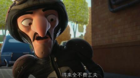 神奇马戏团:祖尼奇来偷动物饼干,结果带回去一只人变得狒狒