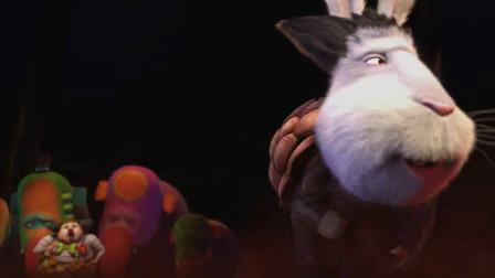 神奇马戏团:这又像乌龟又像兔子是什么物种?动物饼干啥都能造