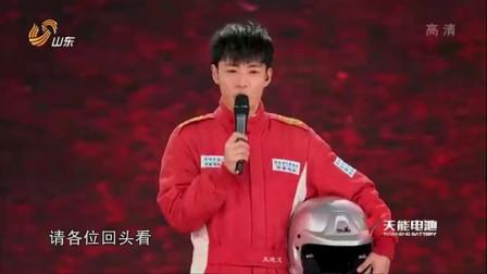 超级惊喜:太喜欢吴宗宪的主持风格了,每次都把观众逗得呵呵笑