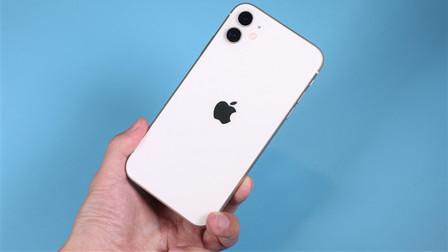 iPhone 12发布日期、售价曝光:分两批开卖,想买高配得等了