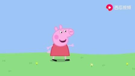 小猪佩奇第六季 佩奇和大家都爱吃水果冰沙,乔治就要草莓芝士