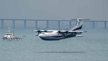 祝贺!水陆两栖鲲龙AG600海上首飞成功,再次拿下世界第一