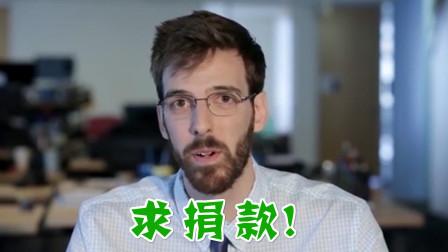 四川话搞笑配音:穷小伙请杀手行刺,网上开直播求网友众筹