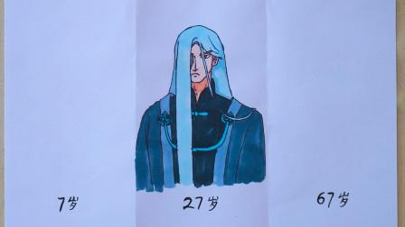 男人60年变化会多大?漫画《刺客伍六七》青凤7到67岁,7岁太可爱