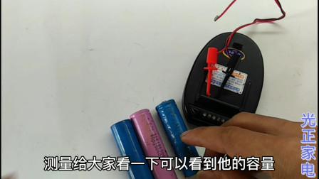 用老式万能充电器,零成本制作一款电池容量检测仪,效果杠杠的