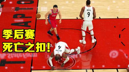 【布鲁】NBA2K20生涯模式:季后赛首战!死亡之扣来了(58)