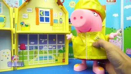 小猪佩奇吃雪糕与汉堡包亲子玩具