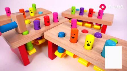 益智早教玩具:微波炉里藏着小玩具车