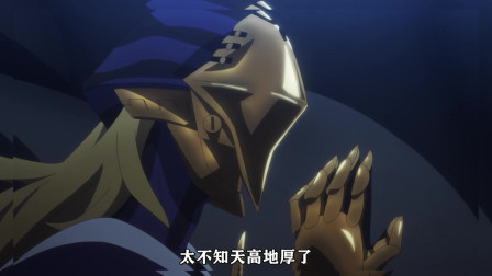 【Fate/Apocrypha】黑方Caster就这么消失了......