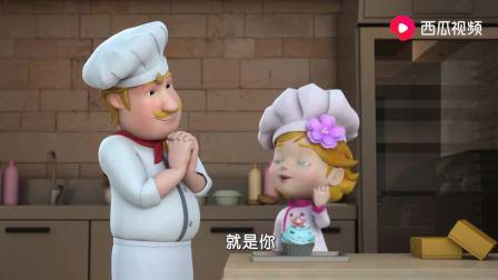 超级飞侠:小孩的手也很巧哦,看看这小孩,做的小蛋糕太精致了