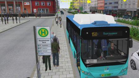 【慕尼黑150路】巴士模拟2 深圳公交OMSI2 比亚迪byd k8深圳巴士集团、东部公交报站 开关门警铃 V1200