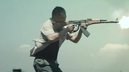 贩毒分子实力强大,需派出扫荡,枪战场面激烈一举拿下头目!