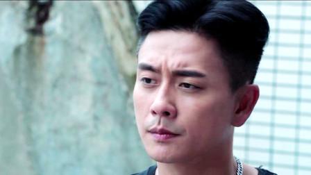 《战毒》东北话解读:程天及时搭救韦俊轩,奇哥不幸死于意外