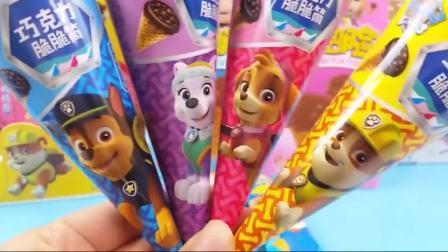 一起试吃趣味零食冰淇淋,有汪汪队猪猪侠和啵乐乐的甜筒