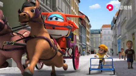 超级飞侠:披萨拯救了乐迪,让马车停下来,超速行驶真刺激!