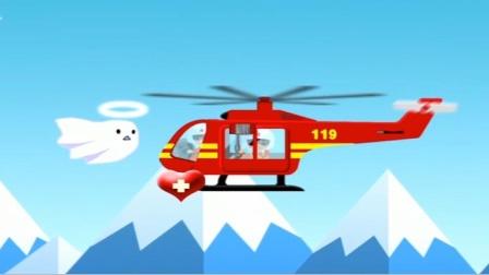 飞机城市救援遇到空中的幽灵怎么办?.mp4