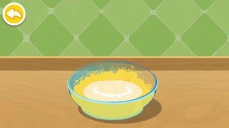 《宝宝巴士亲子游戏》冰淇淋,跟妈妈一起做芒果牛奶味蛋筒冰淇淋