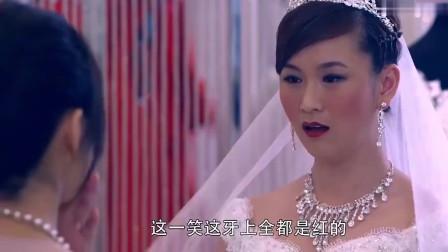 小情侣去拍婚纱照,没想男友看到她化完妆的样子,竟跑了