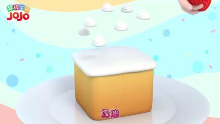 超级宝贝:妈妈教宝宝做正方形草莓蛋糕,看着好好吃