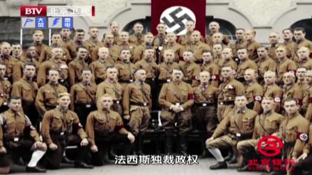 希特勒为何会对兴登堡卑躬屈膝?原来跟希特勒童年经历有关
