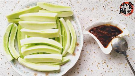 【小周食记】一日三餐菜谱:黄瓜条蘸酱
