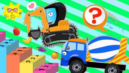 工程车儿童启蒙乐园 挖掘机勇闯数字彩虹梯游戏,水泥车解密进入数字城堡
