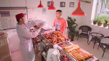 《槑头槑脑3》第8段:宋晓峰路过烧鸡店,老板真抠门连3毛钱都要