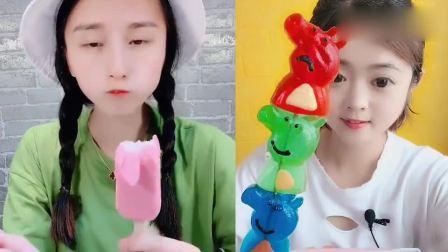 萌姐试吃:水蜜桃雪糕、奶油小猪佩奇,小姐姐吃的真开心