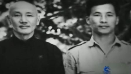 1949年12月10日,蒋介石乘飞机飞往台北,坐在舷窗边眼中含着泪水