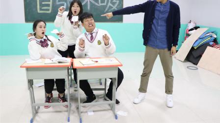 学霸王小九校园剧:如花老师请假,教导主任到班级通知学生上自习,同学们反应太逗了